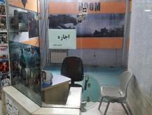 اجاره مغازه در پاساژ گهر طبقه همکف  در شیپور-عکس کوچک