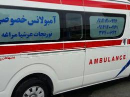 آمبولانس خصوصی نورنجات عرشیامراغه  در شیپور-عکس کوچک
