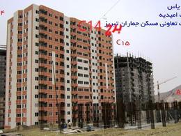 معاوضه آپارتمان نیمه ساخت با خانه یک طبقه ماشین رو در شیپور-عکس کوچک
