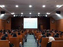تدریس خصوصی زیست شناسی توسط دکترای دانشگاه تهران در شیپور-عکس کوچک