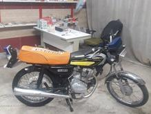 موتورسیکلت مدل 86 در شیپور-عکس کوچک