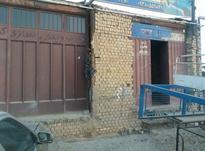 80 متر مغازه رهن واجاره در شیپور-عکس کوچک