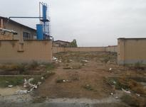 فروش زمین صنعتی در شیپور-عکس کوچک