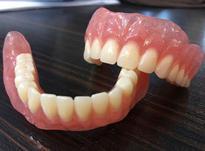 دندانسازی دندان مصنوعی در شیپور-عکس کوچک