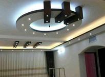 برقکار،نصاب لوستر،دوربین،کناف،نورپردازی،کنافکار در شیپور-عکس کوچک