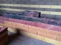 انواع آجر نما بسازید در شیپور-عکس کوچک