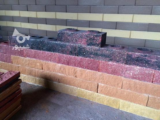 انواع آجر نما بسازید در گروه خرید و فروش خدمات و کسب و کار در اصفهان در شیپور-عکس1