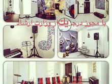 آموزشگاه موسيقي طنين ماندگار  با مجوز درجه ١ در شیپور-عکس کوچک