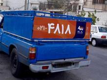 استخدام  نیسان با راننده  در شیپور-عکس کوچک