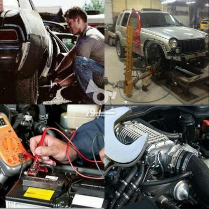 باطریسازی تعمیرات سیم کشی انواع خودرو وعیبیابی۲۴س در گروه خرید و فروش خدمات و کسب و کار در تهران در شیپور-عکس1