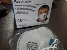 ماسک سوپاپدار تنفسی FFP2 در شیپور-عکس کوچک