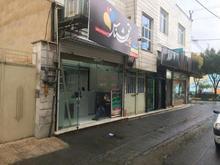 مغازه 20متر فردیس فلکه اول در شیپور-عکس کوچک