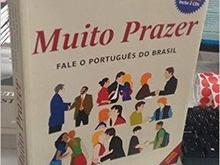 آموزشگاه زبان پرتغالی پارسیانا در شیپور-عکس کوچک