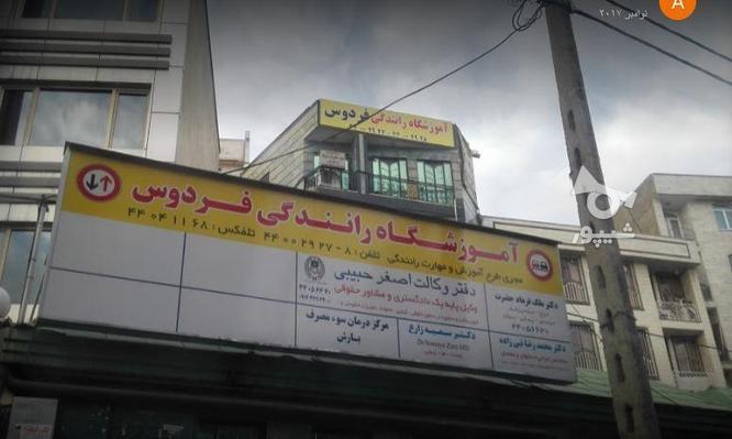 اموزشگاه رانندگی فردوس در گروه خرید و فروش خدمات در تهران در شیپور-عکس1