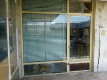 مغازه تجاری در شیپور-عکس کوچک
