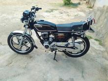 موتور200cc در شیپور-عکس کوچک