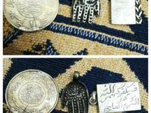 دو گردنی ویک سکه عربی نقره  در شیپور-عکس کوچک