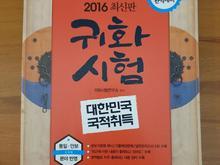 کتاب تاریخ و فرهنگ کره به زبان کره ای  در شیپور-عکس کوچک