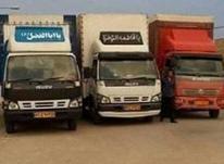 باربری و خدمات حمل و نقل مسعودیان در شیپور-عکس کوچک