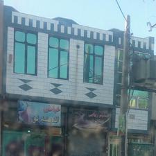 خانه تعاون طبقه دوم یعنی اول مهندسی در شیپور-عکس کوچک