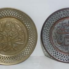 پنج تن ال عبا ..جنس فلز مس در شیپور-عکس کوچک