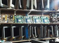 فروش قطعات لپ تاپ در شیپور-عکس کوچک