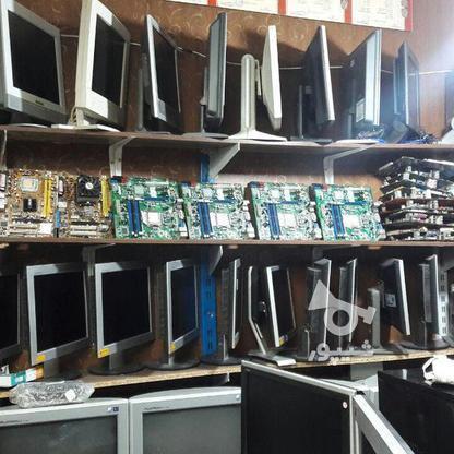 فروش قطعات لپ تاپ در گروه خرید و فروش خدمات و کسب و کار در اصفهان در شیپور-عکس1