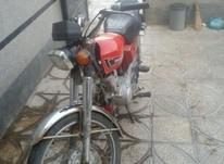 موتور سیگلت هندا اصل ژاپن در شیپور-عکس کوچک