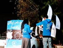 استخدام نیروی فعال و با انگیزه برای ثبت نام    در شیپور-عکس کوچک