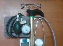 مراقبت از سالمند وبیمار شمادرمنزل و بیمارستان در شیپور-عکس کوچک