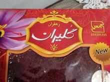 زعفران گلیران اصل  در شیپور-عکس کوچک