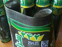 ایزوگام قیمت مناسب سراسر نقاط  در شیپور-عکس کوچک