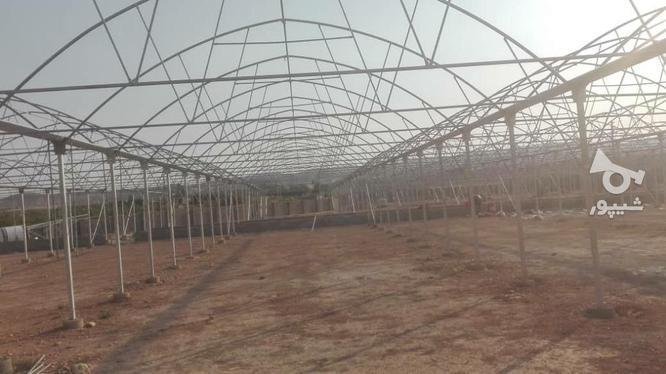 ساخت وساز وفروش تجهیزات گلخانه  در گروه خرید و فروش خدمات و کسب و کار در اصفهان در شیپور-عکس6