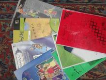 کتاب و جزوات کنکور در شیپور-عکس کوچک