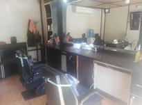همکار آرایشگر مردانه در شیپور-عکس کوچک