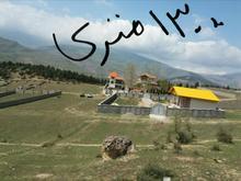 زمین  در روستای باندر مرزن اباد  شمال  در شیپور-عکس کوچک