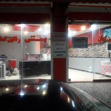 مغازه دودهنه واقع در فاز3 سربندر فلکه چکنم در شیپور-عکس کوچک
