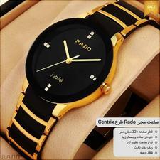 ساعت مچی Rado مدل Centrix  در شیپور-عکس کوچک