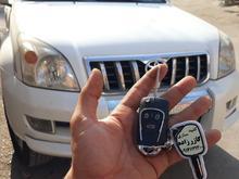 کلید سازی حرفه ای گازرزاده در شیپور-عکس کوچک