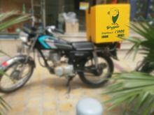 جذب موتور سوار تمام وقت  در شیپور-عکس کوچک