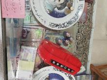 بشقاب قدیمی با تصویر امام خمینی قدس سره  در شیپور-عکس کوچک