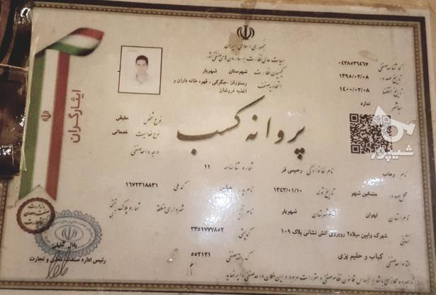 باربری همسایه،  خاور بزرگ ۶متری در گروه خرید و فروش خدمات و کسب و کار در تهران در شیپور-عکس1
