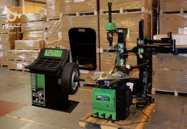 لاستیک درار و بالانس چرخ سبک و سنگین و لوازم اپاراتی در گروه خرید و فروش خدمات و کسب و کار در تهران در شیپور-عکس5