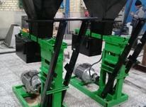 دستگاه تولید آجر با مصالح در دسترس جهت تولید در شیپور-عکس کوچک