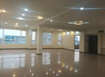آپارتمان اداری 221 متری  در شیپور-عکس کوچک