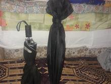 چترمردانه 2عدد در شیپور-عکس کوچک
