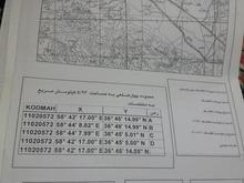 معاوضه 600هکتار معدن با آپارتمان تهران یا مشهد در شیپور-عکس کوچک