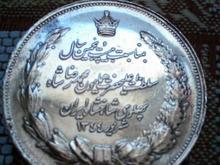 ست کامل سکه های پهلوی در شیپور-عکس کوچک