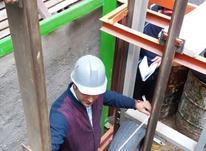 آموزش محاسبه قیمت تمام شده آسانسور  در شیپور-عکس کوچک