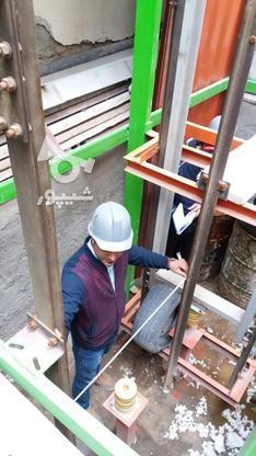 آموزش محاسبه قیمت تمام شده آسانسور  در گروه خرید و فروش خدمات در تهران در شیپور-عکس1